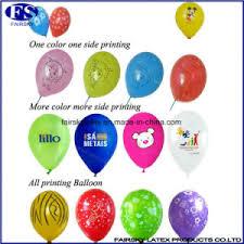 cheap balloons china 12 3 2g standard cheap custom printed balloons china