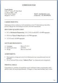 cover letter to project manager cover letter don know last name