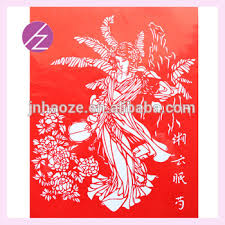 chinese traditional for elderly people christmas gift ideas purely