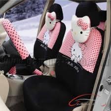 housse de siege hello vente housse standard pour voiture en tunisie gamma auto com