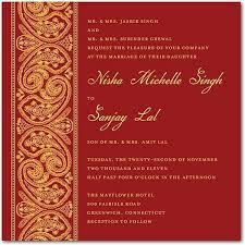 sle indian wedding invitations sle indian wedding invitation quotes 28 images wedding