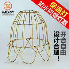 heat lamp shade net cover explosion proof heating lamp bulb wire