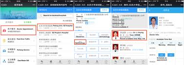 home design app rules when one app rules them all the case of wechat and mobile in
