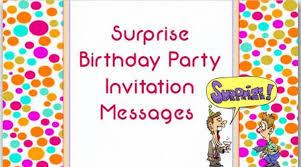 message for birthday party invitation gallery invitation design