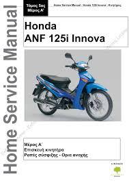 home service manual lindnerverlag