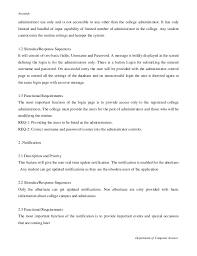 Student Resume Samples For College Applications by Android College Application Project Report
