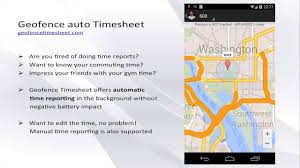 android geofence android geofence auto timesheet automatic time tracker