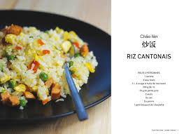 livre cuisine chinoise press release livre la cuisine chinoise é par é par