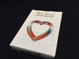 I Heart Spreadsheets Mug Maths Gear Mathematical Toys And Curiosities Mathematical