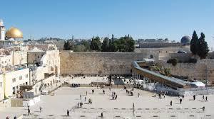 Western Wallpaper Border New Western Wall Rules Break Down Barriers For Jewish Women