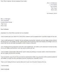 application cover letter for resume office assistant cover letter resume badak