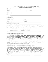 cool personal loan form template contemporary resume templates