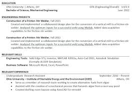 sample student resume with no working experience