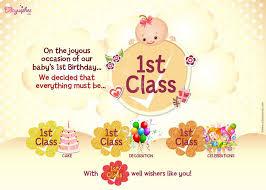 first birthday invitations customised birthday online