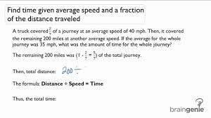 2 2 3 find time given average speed and fraction of distance word