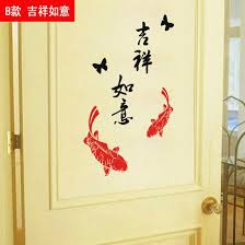 New Year Wall Decoration by Chinese New Year Spring Festival Style Ping Rich Fish Decorative