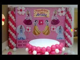 balloon arrangements for birthday princess theme balloon decoration birthday simple theme