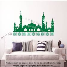 islamic wall art sticker mosque shape arabic vinyl wall art home