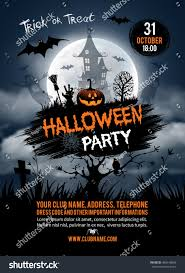 Haunted House Halloween Party by Halloween Vertical Background Pumpkin Haunted House Stock Vector