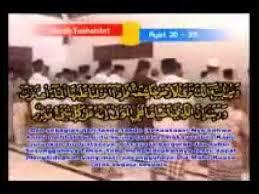 download mp3 qiroat qiro at muammar za youtube