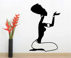 African Home Decor Uk by Products Star Graphix