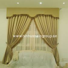 American Drapery And Blinds Bin Hussain Curtains U0026 Décor