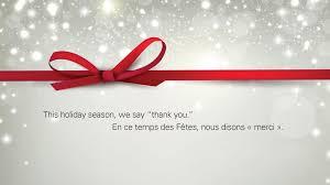 happy holidays from blakes blakes vous souhaite de joyeuses