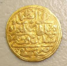 Ottoman Empire Gold Coins Coins Islamic Price And Value Guide