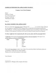 Fiance Visa Letter Of Intent Sample by 88780202438 Adhesive Vinyl Letters Excel Letters Penthouse Word