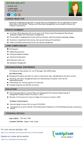 writing a good objective for a resume hr cv format hr resume sample naukrigulf com human resource resume sample
