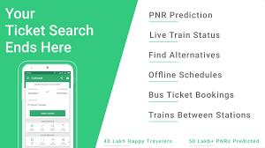 confirmtkt indian rail train status u0026 pnr status apk download