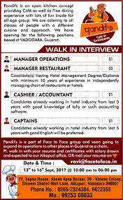 Catering Job Description Resume by Job Captains Vadodara Hospitality U0026 Tourism Timesascent Com