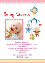 baby shower invitations in marathi best showers 2017