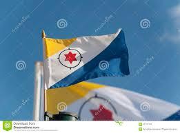 flag of bonaire stock photo image 61707797