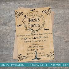 hocus pocus witch halloween party invitation sanderson