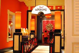 Asian Interior Designer by Modern Asian Restaurant Interior Design Of Wazuzu At Encore Las