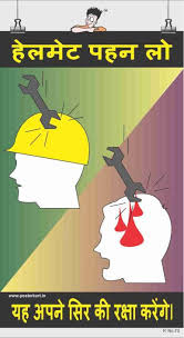 design poster buy safety poster wear helmet hindi paper print abstract quotes
