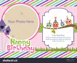 Designs For Birthday Invitation Cards Happy Birthday Invitation Card Design Vector Stock Vector