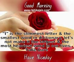 i is the slimmest letter u0026 the smallest word in dictionary let u0027s