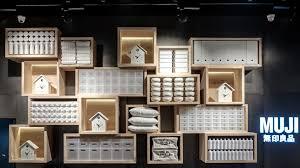 Muji Store Nyc Muji Store Vr Bengaluru Bangalore India On Behance