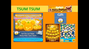 tsum tsum halloween event pumpkins candies and rattle bones