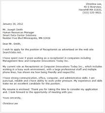 police administration cover letter