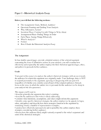 cover letter comparative analysis essay example comparative