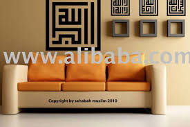 Islamic Home Decor 11 Islamic Home Decor Bismillah Islamic Design Muslim Arabic Word