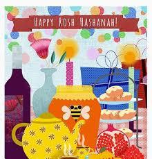 best 25 rosh hashanah greetings ideas on rosh