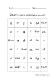 tamil alphabet worksheets junior k g worksheets assessment worksheets