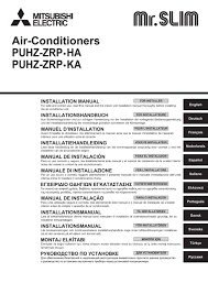 puhz zrp35 140 install manual mitsubishi electric