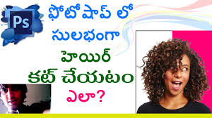 telugu photoshop hair cut out from background photoshop