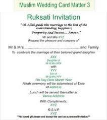 muslim wedding card wording wedding invitation card format muslim beautiful wedding invitation
