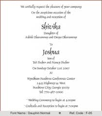 custom invitation wedding invitation wedding planner custom invitations how to